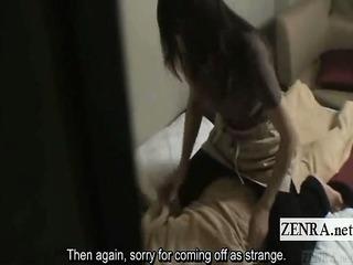 subtitled japanese hotel massage grown-up angel