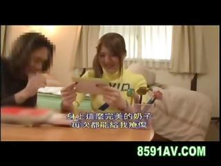 busty eastern young slut nishina momoka tutors